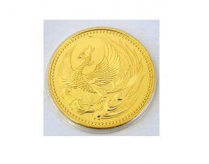 天皇陛下御即位記念 10万円金貨
